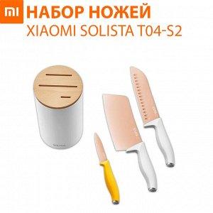Набор ножей с подставкой Xiaomi Solista Solo Titanium-Plated Rose Gold Cutter T04-S2