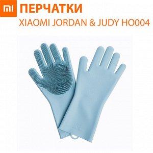 Силиконовые перчатки Xiaomi Jordan&Judy Silicone Gloves HO004