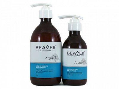 BEAVER — Лучшее для твоих волос! Без сульфотов — На аргановом масле — Восстановление и увлажнение