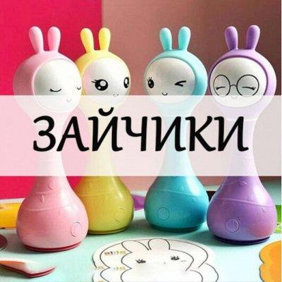 🎨ЛУЧшие товары для детского творчества! — Умные зайчики Alilo — Игрушки и игры