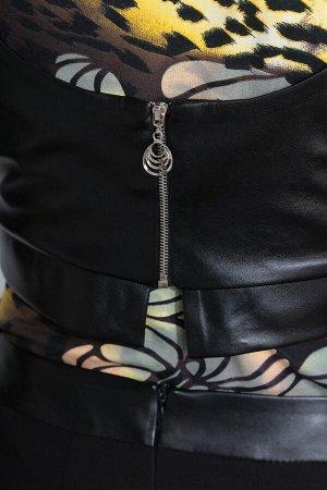 Женский комплект-тройка с юбкой