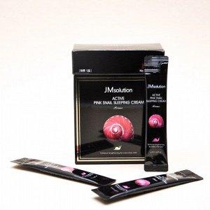 JMsolution Active Pink Snail Sleeping Cream Prime Обновляющая ночная маска с муцином улитки 1шт (4 мл)