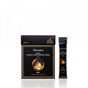 JMsolution Active Golden Caviar Sleeping Cream Prime Ночная маска с золотом и икрой 1шт (4 мл)