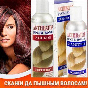 """Только Российская косметика! Всё в одной покупке! — Средства для ухода за волосами""""МедикоМед"""" — Шампуни"""