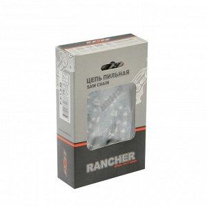 "Цепь для бензопилы Rezer Rancher P-9-1.3-50, 14"", шаг 3/8"", паз 1.3 мм, 50 звеньев"