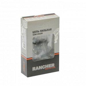 """Цепь для бензопилы Rezer Rancher P-9-1.3-52, 14"""", шаг 3/8"""", паз 1.3 мм, 52 звена, Partner"""