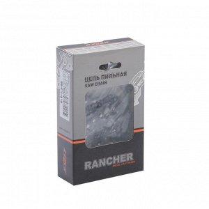 """Цепь для бензопилы Rezer Rancher P-9-1.3-56, 16"""", 3/8"""", 1.3 мм, 56 звеньев, Partner/Champion"""