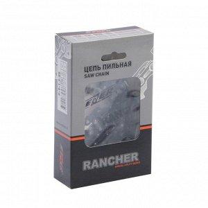 """Цепь для бензопилы Rezer Rancher P-9-1.3-55, 16"""", 3/8"""", 1.3 мм, 55 звеньев, Stihl-180,210"""