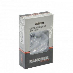 """Цепь для бензопилы Rezer Rancher VP-8-1.3-64, 15"""", 0.325"""", 1.3 мм, 64 звена, Husqvarna 137"""