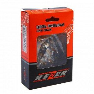 """Цепь для бензопилы Rezer SUPER PS-9-1.3-50, 14"""", шаг 3/8"""", паз 1.3 мм, 50 звеньев, полупроф."""