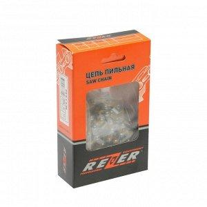 "Цепь для бензопилы Rezer PS-9-1.3-50, 14"", шаг 3/8"", паз 1.3 мм, 50 звеньев, Stihl 180"
