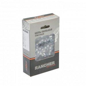 "Цепь для бензопилы Rezer Rancher VP-8-1.3-72, 18"", 0.325"", 1.3 мм, 72 звена, Парма/Champion"