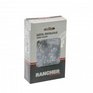 "Цепь для бензопилы Rezer Rancher BP-8-1.5-72, 18"", 0.325"", 1.5 мм, 72 звена, Carver 45-18"
