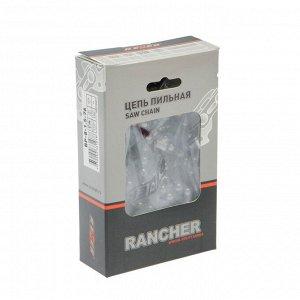 "Цепь для бензопилы Rezer Rancher BP-8-1.5-76, 20"", 0.325"", 1.5 мм, 76 звеньев, Carver 52-20"