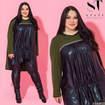 ⭐️*SТ-Style*Новинки+ Распродажа*Огромный выбор одежды! — Супер батал: Футболки, туники — Футболки