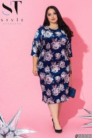 Платье 56803
