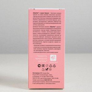 Бобродок натуральный смузи-концентрат-сироп от кашля, с жиром барсука, 50 мл