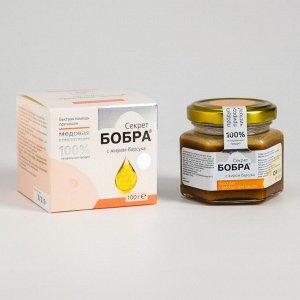 Медовая композиция «Секрет бобра» с жиром барсука, от бронхита и туберкулеза, 100 гр.