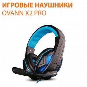 Проводные Игровые Наушники OVANN X2 PRO
