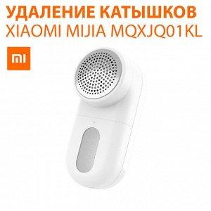 Машинка для удаления катышков Xiaomi Mijia Lint Remover