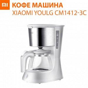 Кофеварка YOULG Coffee Machine (CM1412-3C)