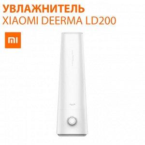 Увлажнитель Xiaomi Deerma Humidifier LD200