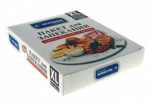 """Пакеты для запекания """"KINGFISHER"""", размер пакета """"XL"""" (55 см х 60 см), 5 штук в картонном боксе, с клипсами"""