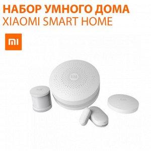 Набор для умного дома Xiaomi Smart Home Kit Family Set
