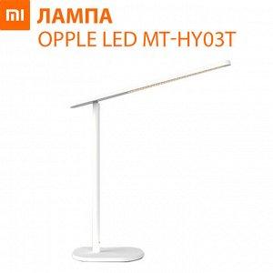 Настольная лампа Opple LED MT- HY03T