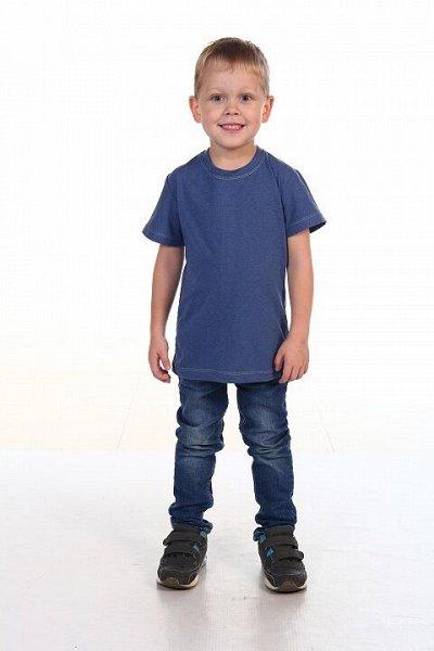 Трикотаж Ив-Креатив до 76 размера. — Деткам — Одежда для дома