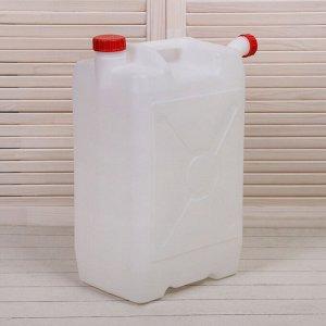 Канистра пищевая, 28 л, со сливом, белая