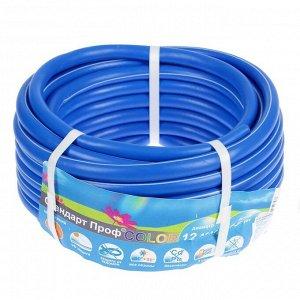 "Шланг, ТЭП, d = 12 мм (1/2""), L = 15 м, морозостойкий (до –30 °C), COLOR, синий"