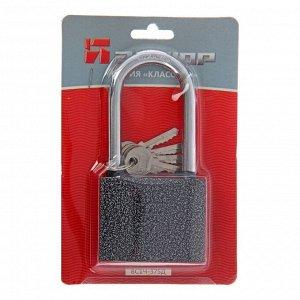 """Замок навесной """"АЛЛЮР"""" ВС1Ч-375Д, длинная дужка d=10 мм, 5 ключей"""