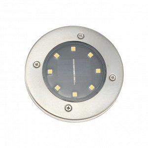 Светильник грунтовый герметичный светодиодный на солнечной батарее 3 Вт, 8 LED, IP66, 3000 K