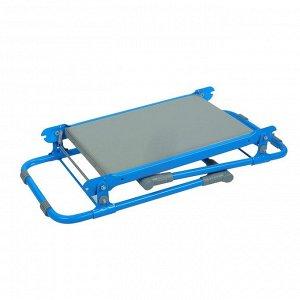 Скамейка-Перевертыш садовая складная 56х30х42,5 см, голубая, макс. нагрузка 100 кг
