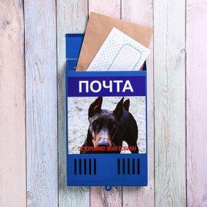 Ящик почтовый без замка (с петлёй), вертикальный, «Фото», МИКС, синий