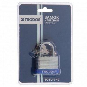 Замок навесной TRODOS наборный 60х68х27, ВС-SL10-40