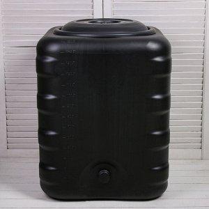 Бак для душа, 150 л, с крышкой, с резьбой под кран, чёрный