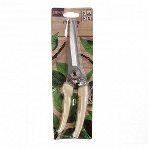 """Ножницы садовые, 9"""" (23 см), пластиковые ручки"""
