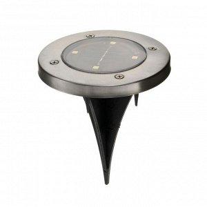 Светильник грунтовый герметичный светодиодный на солнечной батарее 1,5 Вт, 4 LED, IP66,3000K