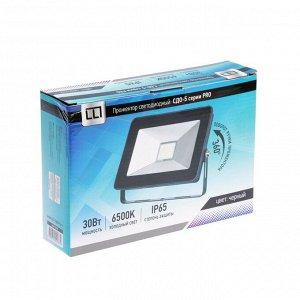 Прожектор светодиодный LLT СДО-5-30 PRO, 30 Вт, 230 В, 6500 К, 2250 Лм, IP65