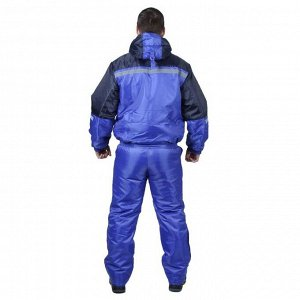 Костюм утеплённый «Стим», размер 52-54, рост 182-188 см, цвет синий