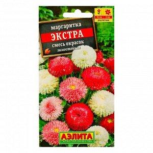 """Семена цветов Маргаритка """"Экстра"""", смесь окрасок, 0,05 г"""