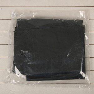 Плёнка полиэтиленовая, техническая, толщина 200 мкм, 3 ? 10 м, рукав (1,5 м ? 2), чёрная, 2 сорт, Эконом 50 %