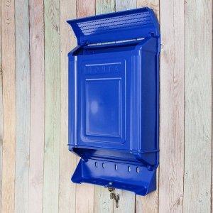 Ящик почтовый, пластиковый, «Декор», с замком, синий