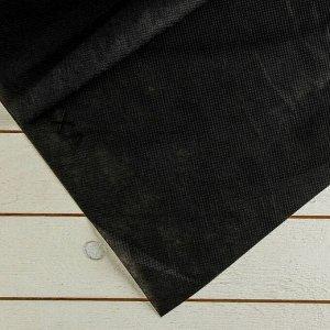 Материал для ландшафтных работ, 12 ? 0,8 м, плотность 120, с УФ-стабилизатором, чёрный, «Агротекс»