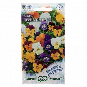"""Семена цветов Виола """"Лесные эльфы"""", рогатая, Мн, 0,01 г"""