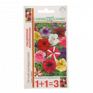 """Семена цветов Петуния """"Свадебные колокольцы"""" смесь, крупноцветковая, О, 0,25 г"""