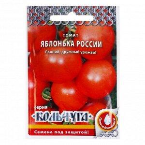 """Семена Томат """"Яблонька России"""" серия Кольчуга, раннеспелый, 0,2 г"""