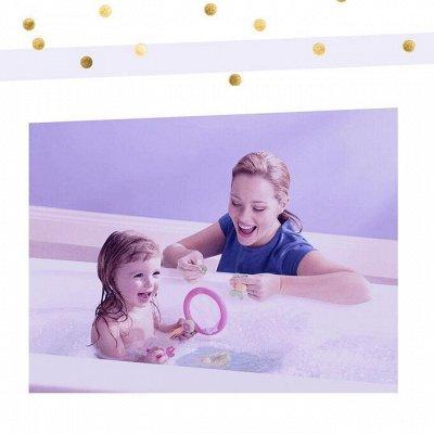 Лучший мой подарочек - это ты! Антистресс ванны, с рождения